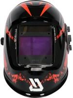 Metinātāja maska ar auto. gaismas filtrs (YT-73926)